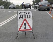 ДТП в Краснодарском крае унесло три человеческие жизни