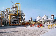 Туркменистан и Япония обсудили газовое сотрудничество