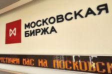 Перерыв в торгах на Московской бирже был вызван сбоем сервера