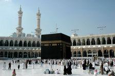 Саудовская Аравия разрешила хадж крымским мусульманам
