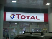 Demirören Holding купил сеть автозаправок Total в Турции