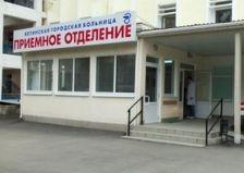 Священнослужитель, пропавший в Минводах, нашелся в Крыму