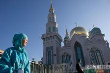 В Москве открывается Соборная мечеть