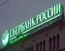 В СКФО закрывается Северо-Кавказский банк