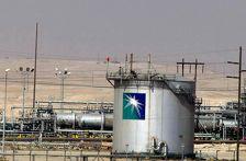 Saudi Aramco снижает цены на свою нефть - СМИ