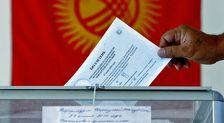 ЦИК Киргизии будет подводить итоги выборов еще 20 дней