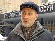 Вильфанд: Кавказ привычен к стихии