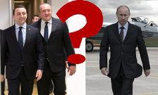 Грузия считает диалог с Россией обязательным, но не решается сделать первый шаг