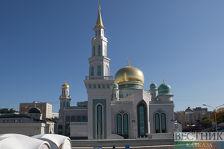 Волос пророка Мухаммеда будет доставлен в Московскую Соборную мечеть