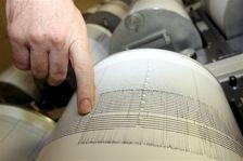 На юге Турции произошло сильное землетрясение