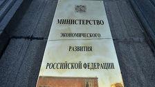 Куратором Крыма в Минэкономразвития стал Сергей Назаров