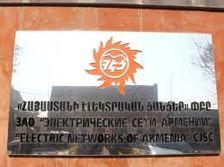Ташир купит Электросети Армении в три этапа