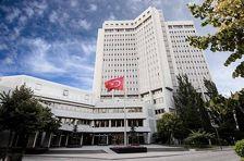 МИД Турции предостерег от любых нарушений границ республики
