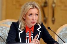 Мария Захарова: нам всем необходимо объединиться против терроризма