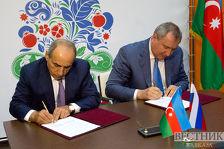 Москва и Баку определили перспективные сферы экономического сотрудничества