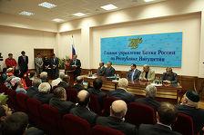В Ингушетии обсудили проблемы кредитно-финансовой безопасности
