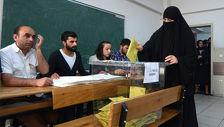 Выборы парламента Турции закончились в 32 провинциях