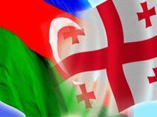 ЕС поможет сотрудничеству приграничных регионов Азербайджана и Грузии
