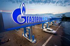 """""""Газпром"""" опять уменьшил прогноз по добыче газа на текущий год"""