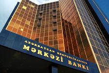 Центральный банк Азербайджана будет контролировать госдолг страны