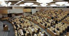 Парламентарии Чечни хотят запретить СМИ упоминать принадлежность террористов