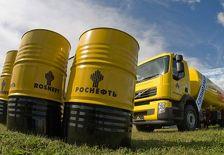 Минфин одобрил приватизацию Роснефти