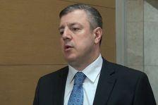 Грузия и Великобритания обсудили торгово-экономическое сотрудничество
