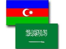 Бизнес-форум Азербайджан - Саудовская Аравия начнется 15 декабря