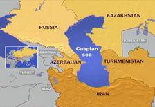 Статус Каспия в конце месяца обсудят в Ашхабаде