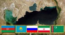В Туркменистане прикаспийские страны обсуждают Конвенцию о правовом статусе моря