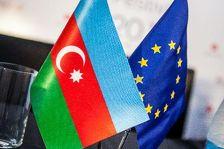 ЕС поможет Азербайджану в распределении субсидий для сельского хозяйства