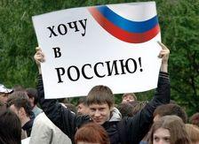 Правительство поможет переселиться на Кубань трем тысячам соотечественников