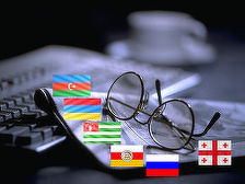 Обзор прессы Кавказа (1-7 февраля)