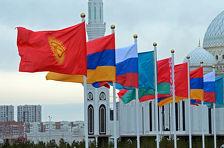 Экс-премьер Армении выступил за единую валюту ЕАЭС