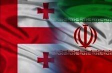 В Мюнхене встретились главы МИД Грузии и Ирана