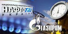Евросоюз предложил России и Украине газовые переговоры