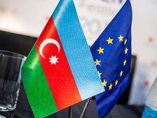 Баку примет бизнес-саммит Европа-Азербайджан - СМИ