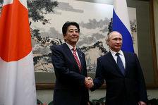 Президент России и премьер Японии обсудят перспективы сотрудничества
