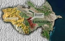 Месяц со дня обострения вокруг Карабаха