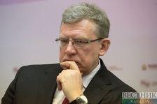 Кудрин назначен зампредседателя Экономического совета при президенте