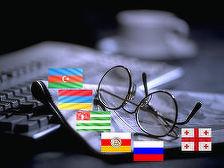 Обзор прессы Кавказа (25 апреля - 1 мая)