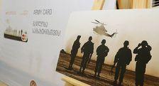 Для грузинских военных выпустят специальные банковские карты