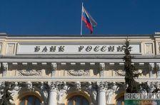 ЦБ России снизил прибыль почти на 40%