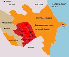 В Нагорном Карабахе пропали 6 тыс азербайджанцев - госкомиссия