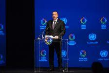 Мецаморская АЭС представляет серьезную угрозу региону - Ильхам Алиев