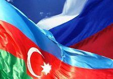 Министры связи России и Азербайджана встретились в Душанбе