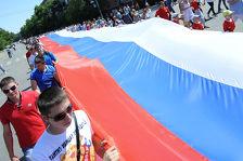 Межнациональное согласие - основа развития России