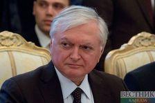 Эдвард Налбандян встретится с сопредседателями МГ ОБСЕ