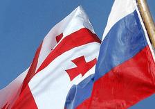 Грузии необходимы отношения с Россией — экономисты