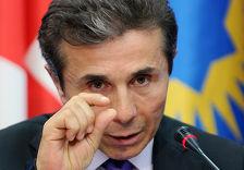 Иванишвили сообщит о своих планах в понедельник